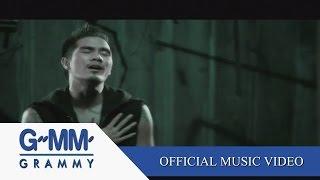 ค้างคา - Clash【OFFICIAL MV】