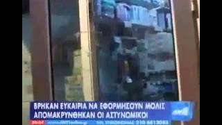 getlinkyoutube.com-ΜΙΧΑΛΗΣ ΦΙΛΟΠΟΥΛΟΣ ''Η ΑΠΑΝΤΗΣΗ''