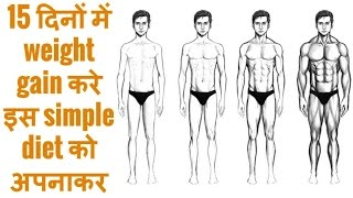 Full day Diet Plan to GAIN WEIGHT for Beginners! bodybuilding tips hindi