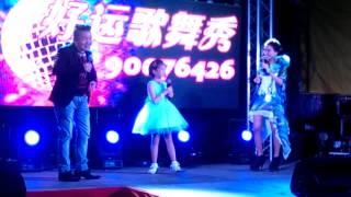 getlinkyoutube.com-王紫薇 陈建彬 李佩芬 - 父子情深