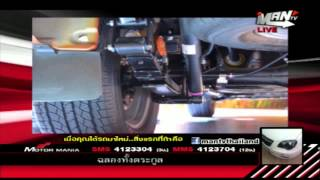 getlinkyoutube.com-Motor Mania - Nissan Navara NP300