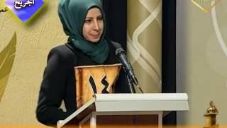 الشاعره وسن المعموري مسابقة شاعر الحياة بغداد 2014