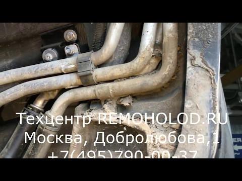 VOLKSWAGEN TOUAREG ремонт заднего кондиционера