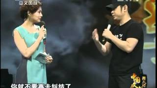 getlinkyoutube.com-20120506 中國文藝(週末版) 西域浪子-刀郎(上)
