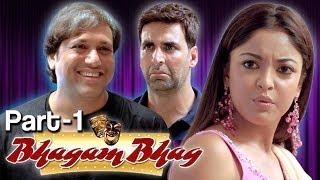 Back to Back Comedy - Bhagam Bhag Movie - Part 1 -#Shemaroo Indian comedy