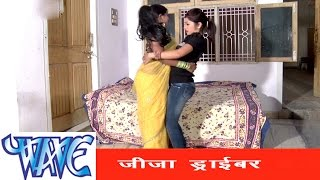 getlinkyoutube.com-उतार दिहले नथिया - New Bhojpuri Song   Net Wali   Ankush - Raja   Latest Bhojpuri Hot Song