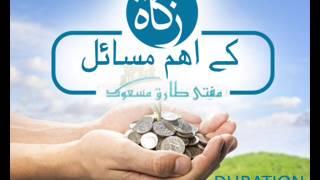 getlinkyoutube.com-Zakaat kay Masail (Sawal o Jawab Nashist) by Mufti Tariq Masood