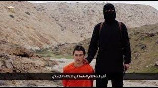 getlinkyoutube.com-後藤さん殺害か?! ISISに捕われている日本人最新情報