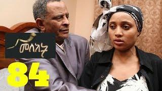 Meleket Drama drama part 84
