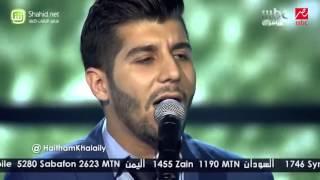 Arab Idol   هيثم خلايلي – ابكى وائل كافورى