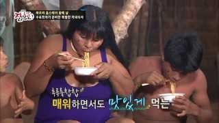 getlinkyoutube.com-[HOT] 글로벌 홈스테이 집으로 - 한국의 라면, 아마존에서도 대인기? 야물루 가족과 함께 먹는 한국음식 20140102