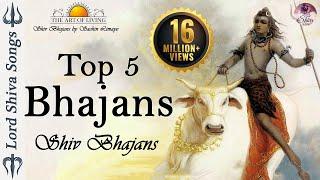 getlinkyoutube.com-Shiv bhajans - Shiv Dhun - Om Namah Shivaya - Namah Shivay - Shiv Shankar - Bolo Sab Bolo