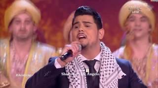 getlinkyoutube.com-عرب ايدول الحلقة النهائية امير دندن من فلسطين يغني للوطن الحبيب فلسطين Arab Idol 2017