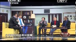getlinkyoutube.com-中国文艺 《中国文艺》 20140209 《我爱我家》二十年(上)