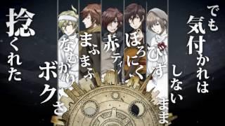 【大盛り合唱】アザレアの亡霊 // Azalea no Bourei - Nico Nico Chorus