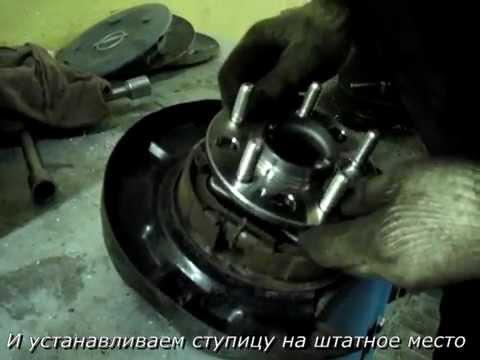 Замена задней ступицы Hyundai Sonata