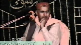 getlinkyoutube.com-Allama Moulana Muhammad Najam Ali Shah - Shadi Hazrat Ali R.A Part 3 Of 4