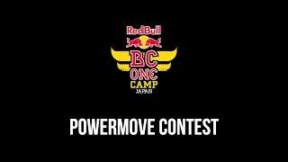 getlinkyoutube.com-Red Bull BC One Japan Camp 2016 - Powermove Contest