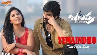 Balupu Full length Song   Yaevaindho   Raviteja & Anjali   Offical