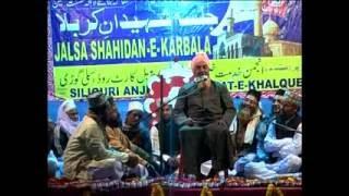 getlinkyoutube.com-Ashraf nagar muslim BULBUL E BENGAL in Shahida E karbala Jalsa held in (Darbhanga tola)Siliguri