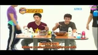 getlinkyoutube.com-[2PM2U] บ่ายสองโชว์ ตอน 11_6 - Spicy game 1 (ซับไทย)