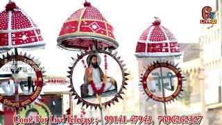 Shri Guru Ravidass Nagar Kirtan Phagwara 2018 Badhan Studio 99141 47943