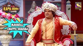 Maharaj Chappu Sharma - The Kapil Sharma Show