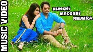 Nwngni Megonni Nwjwra || Ft. Lingshar & Pooja || Official Music Video width=
