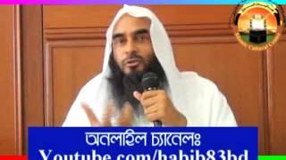 getlinkyoutube.com-Jumar Khutba Sukher Jibon By Sheikh Motiur Rahman Madani