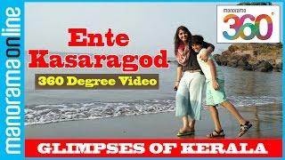 getlinkyoutube.com-Glimpses of Kerala | Kasargod  | Sanusha, Sanoop Santhosh | VR 360 | Manorama Online