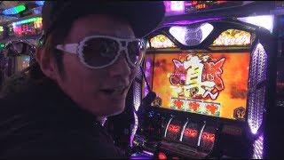 getlinkyoutube.com-【BASHtv】 スロ道 Season0 vol.35 《大阪ホールという名のパチスロ店》 チェリ男
