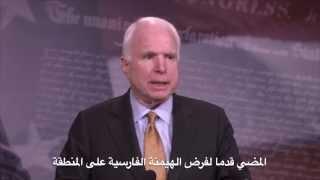 getlinkyoutube.com-سيناتور أمريكي: لماذا تجاهلتنا السعودية في عاصفة الحزم؟