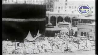 getlinkyoutube.com-History Of Makkah(1/2)