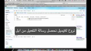 getlinkyoutube.com-فتح حساب iTunes امريكي مجاني