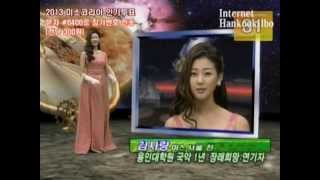 getlinkyoutube.com-2000 미스코리아 대회 Miss Korea 2000