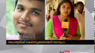 getlinkyoutube.com-Friends of Moral Policing victim Aneesh who committed suicide responds
