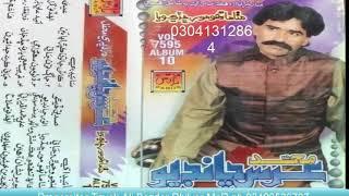 Urs Chandio Old Vol 7595 Tavak Ali Bozdar 03496536737 (1)