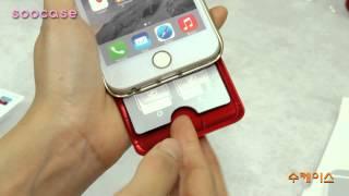 getlinkyoutube.com-아이폰6 케이스 아이언맨 아이슬라이드 iphone6 case iron man 수케이스