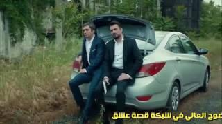 وقوع آريال في فخ مراد علمدار