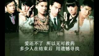 破天网 Breakout Theme Song 《网》Full Version by 张信哲 Jeff Chang