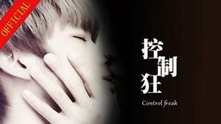 "getlinkyoutube.com-20161201【爱情保卫战官方】 Love Battle:男友管太多""像爸爸"" 涂磊:驯服野马不是恋爱"