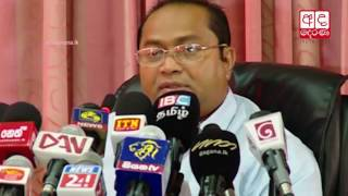 Security not provided for witnesses in bond case - Devapriya