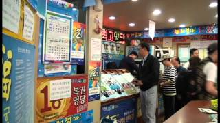 getlinkyoutube.com-(NAM) 1등만 27차례 釜山의 로또 명당...'푸세식 화장실'이 행운 퍼올리나