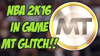 getlinkyoutube.com-NBA 2K16 IN GAME MT GLITCH - MyTeam!!