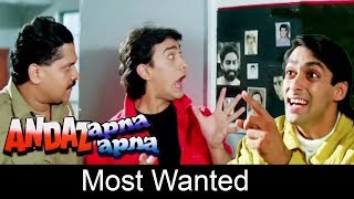 Aamir Khan And Salman Khan In Police Station   Andaz Apna Apna Comedy Scene   Comedy Week