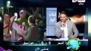 getlinkyoutube.com-مشجع جزائري في مباراة تونس مصر في تصريح لقناة مصرية هههههههه  تموووووت بضحك