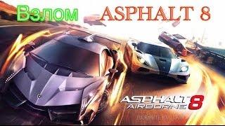 getlinkyoutube.com-[#10] Взлом ASPHALT 8