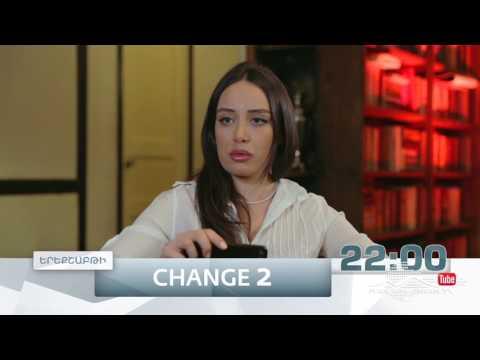 Change 2 - Serial - Episode 19