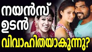 getlinkyoutube.com-Nayanthara to get married?