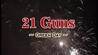 21 Guns - Green Day (KARAOKE)